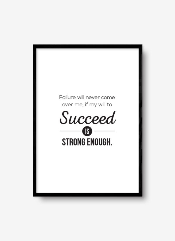 succeed-poster-b